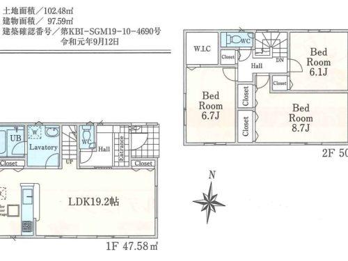 3LDK・対面キッチン・リビング階段