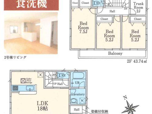 3LDK・対面キッチン