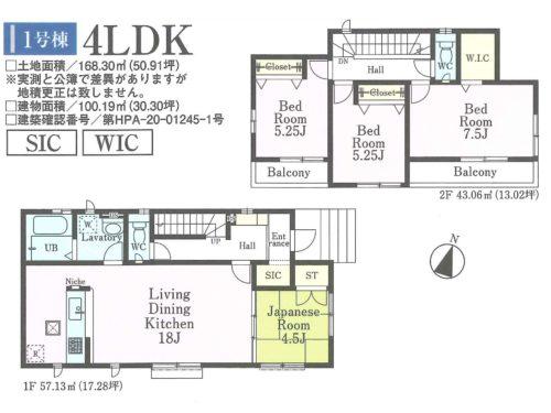4LDK・対面キッチン・全室南向き・ウォークインクローゼット・シューズインクローゼット(間取)