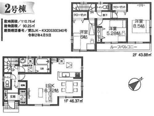 3LDK・カースペース2台・対面キッチン・グルニエ・シューズインクローゼット